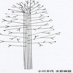 小川幸代 水彩画展 ギャラリーキャメルK