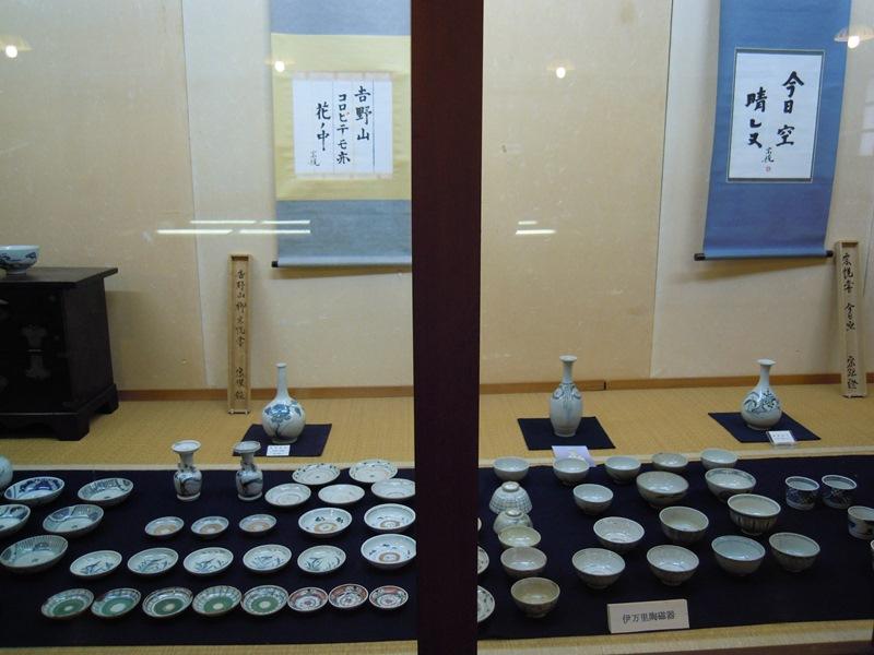古伊万里の展示 愛媛民芸館