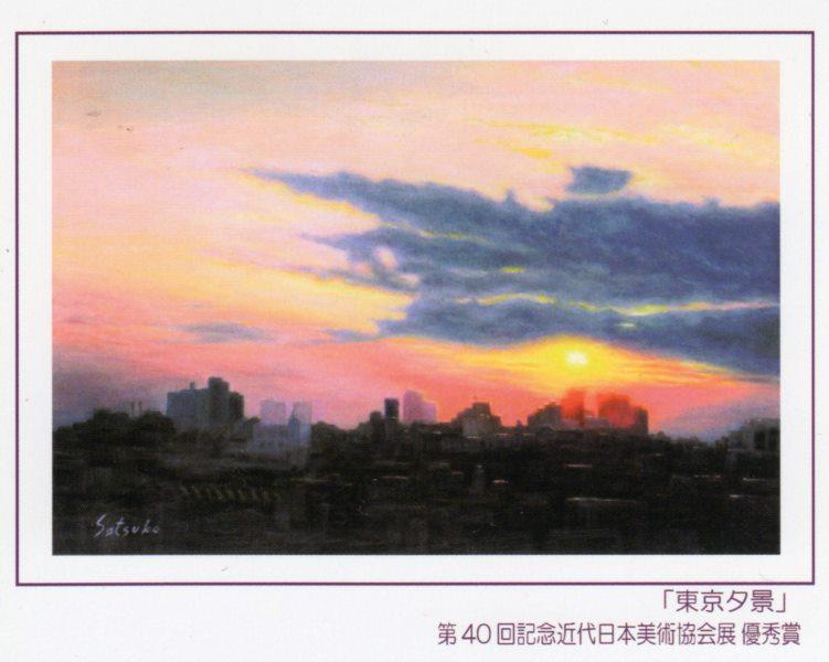 森節子絵画展 アートギャラリー風