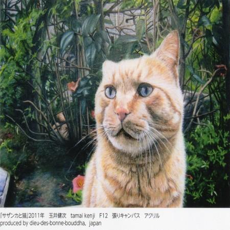 玉井健次 絵画展 2015 ギャラリー黒猫