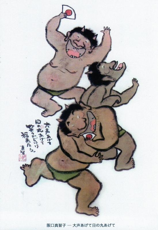 阪口真智子 墨彩展 ギャラリー伊万里