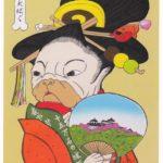 亀岡亜希子作品展