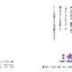四国ワンピース倶楽部 はじめてかもしれない展 Vol.2