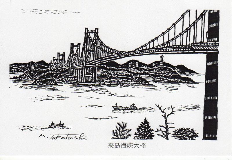 高橋基 版画教室展