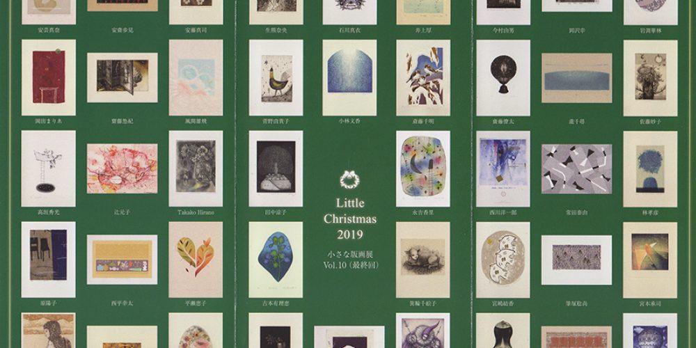 Little Christmas 2019