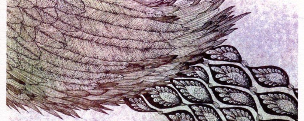 相原利沙 個展 翼と鱗