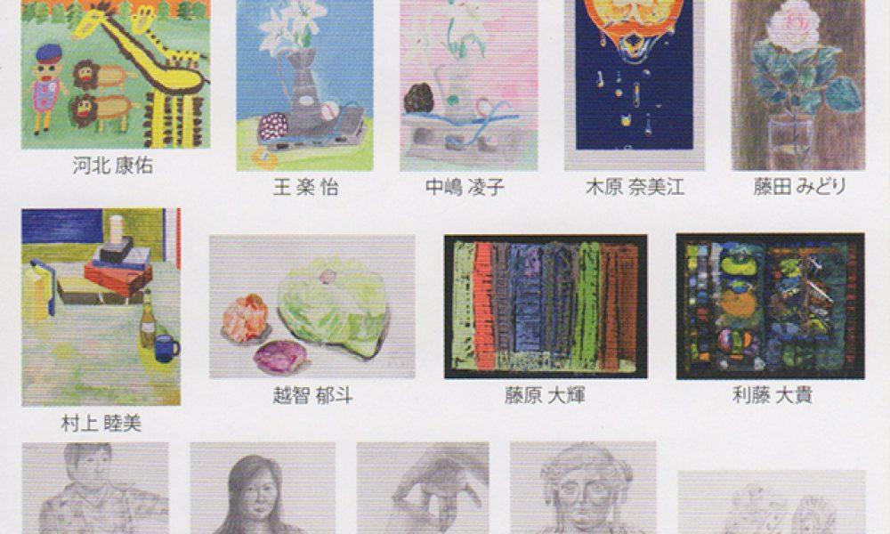 八和田絵画教室 第7回作品展