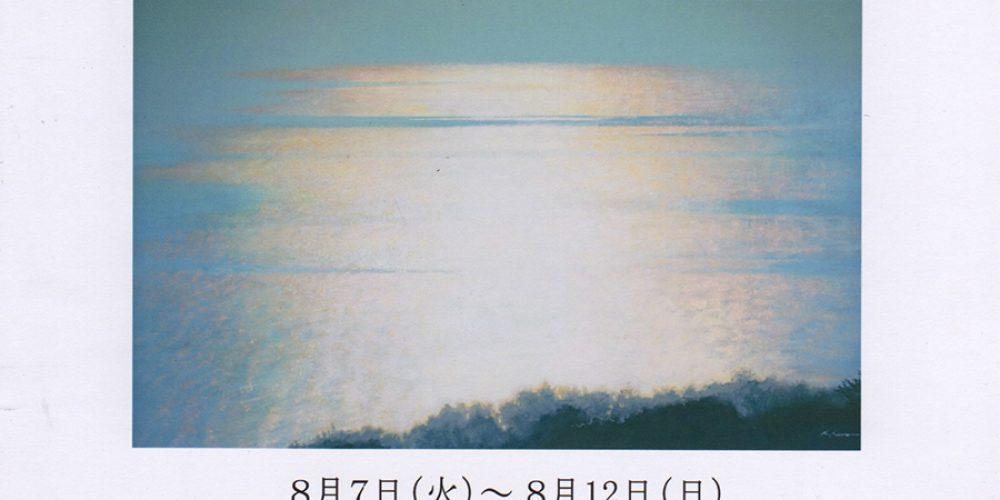 光る海 2018