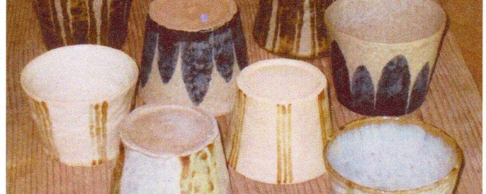 和窯 平井秀和 作陶展