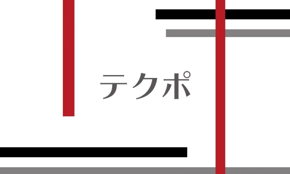 伊藤五百亀 彫刻と台座展